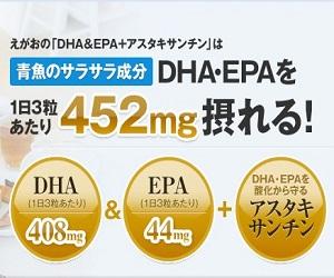 ��������DHA&EPA+�A�X�^�L�T���`��